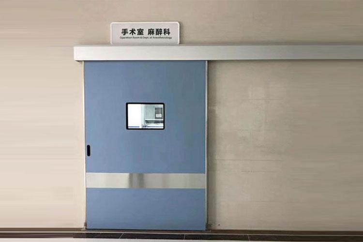 手术室防辐射铅门